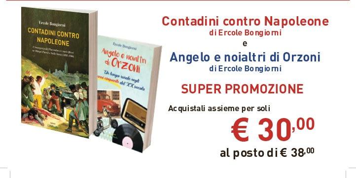 bundle promozione doppia2